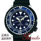 セイコープロスペックスSEIKOPROSPEXSBDJ045メンズ腕時計ソーラー