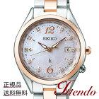 セイコールキアSEIKOLUKIASSQV064レディース腕時計メカニカル自動巻(手巻つき)クオーツウオッチ50周年記念限定モデル