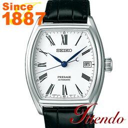 セイコー プレザージュ SEIKO PRESAGE SARX051 メンズ 腕時計 メカニカル 自動巻(手巻つき) 琺瑯(ほうろう)ダイヤル