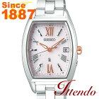 セイコールキアSEIKOLUKIASSVW167レディース腕時計ソーラー電波LadyDiamondレディダイヤ
