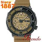 セイコープロスペックスSEIKOPROSPEXSBDY059メンズ腕時計メカニカル自動巻(手巻つき)ダイバー新製品