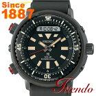 セイコープロスペックスSEIKOPROSPEXSBEQ009メンズ腕時計ソーラーダイバー新製品