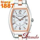 セイコールキアSEIKOLUKIASSQW054レディース腕時計ソーラー電波LadyCollectionレディコレクション