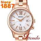 セイコールキアSEIKOLUKIASSVV040レディース腕時計ソーラー電波StandardCollectionスタンダードコレクション