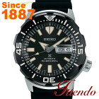 セイコープロスペックスSEIKOPROSPEXSBDY035メンズ腕時計メカニカル自動巻(手巻つき)