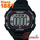 セイコープロスペックスSEIKOPROSPEXSBEF055腕時計ソーラー