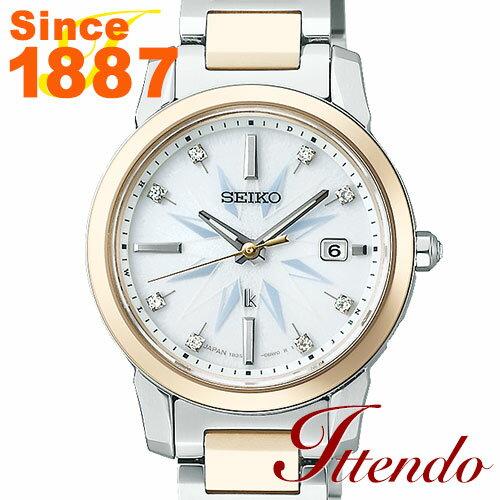 腕時計, レディース腕時計  SEIKO LUKIA SSQV090 2021 Limited Edition