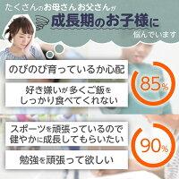 【アスミール】6個セットお子様の成長期応援飲料