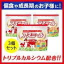 Asumiru_banner_r02-0