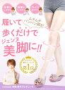【ポイント10倍 送料無料】ジェンヌウォークサンダル