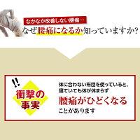 【送料無料】浮圧敷き布団「雲のやすらぎ」敷布団(セミダブルサイズ)【RCPmar4】