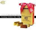 【バレンタイン スイーツ ギフト】COVA 高級チョコレート COVA コヴァ ジャンドゥーヤ…