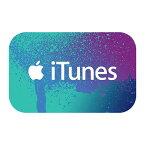 iTunes コード 1500