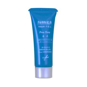 【薬用】 イヴァンカ 生フェイスソープ 15g 洗顔フォーム 敏感肌用