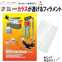 https://image.rakuten.co.jp/ivory-mp/cabinet/06922960/imgrc0098755260.jpg