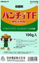【殺菌剤】パンチョTF顆粒水和剤 100g
