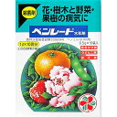 【殺菌剤】ベンレート水和剤 0.5g×10袋入り
