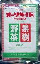 【殺菌剤】オーソサイド水和剤80 250g