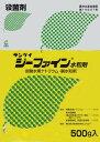 【殺菌剤】ジーファイン水和剤 500g