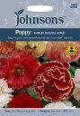 【輸入種子】Johnsons Seeds Poppy Shi...
