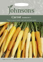 【輸入種子】Johnsons SeedsCarrot Rainbow F1キャロット・レインボウ・F1ジョンソンズシード