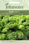 【輸入種子】Johnsons SeedsKale Kapitan F1ケール・カピタン・F1ジョンソンズシード