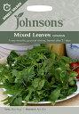 【輸入種子】Johnsons Seeds SPEEDY SA...