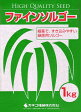 【種子】ファインソルゴー 1kgカネコ種苗のタネ