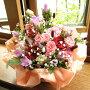 秋色アレンジメント(ピンク系)☆3,780円コース