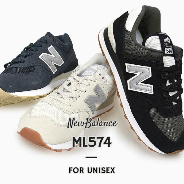 ニューバランスnewbalance定番スニーカーユニセックスカジュアルシューズ靴ML574SPSSPTSTP黒紺白
