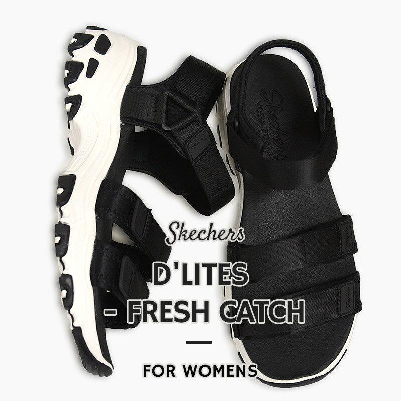 スケッチャーズ SKECHERS レディース サンダル スポサン カジュアル ファッション D'LITES - FRESH CATCH 31514 BLK 黒画像