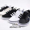 アディダス adidas スニーカー メンズ カジュアル シューズ 靴 ファッション ADIPACE VS AW4594 B74494 EH0021 FV8828 FY8558 FY8559 黒 白