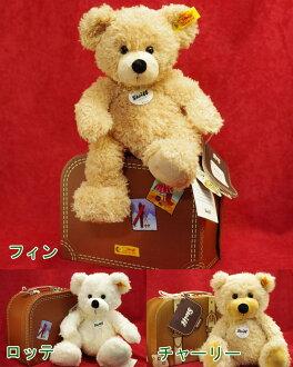 Steiff スーツケーステディベア Lotte / fin / Charlie plush teddy bear Teddy
