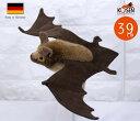 ケーセン ぬいぐるみ kosen こうもり こげ茶 39cm Dark Brown Bat 鳥 リアル 動物の写真