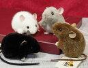 ねずみ(マウス)11cm