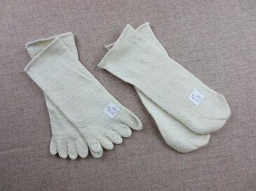子供用冷えとり靴下お試しセット(2枚組み)