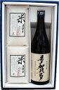 陸前高田産米 多賀多−たかた−と、そのお米で造った特別純米酒 多賀多−たかた−の当店オリジ...