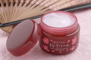 桜と天然野草の香り配合たっぷり入ってますさかい、全身にお使いやす。【送料150円より】舞妓さ...