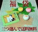 福袋 送料無料 舞妓さん うさぎ饅頭 福袋 05P05Sep15