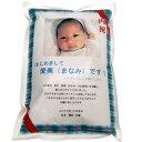 出産内祝いに美味しいお米はいかがですか?【出産内祝い】 京都丹後産ミルキークイーン 2kg