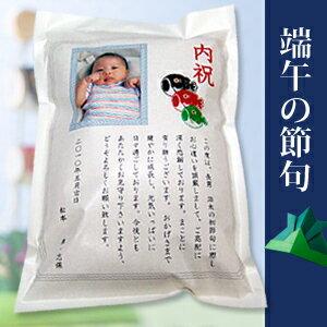 送料無料【端午の節句】初節句内祝い京都丹後産 こしひかり 3kg【楽ギフ_包装】【楽ギフ_のし…