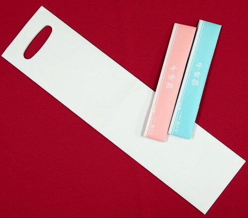 千歳飴 200セット - 2本入:赤・白/のし袋+手提袋付:無地☆世界に一つだけのオリジナル手提袋:京の飴工房