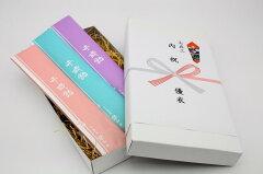 【七五三】千歳飴箱入り 3本入り(赤・白・紫)(商品到着後にレビューを書くと飴プレゼント)