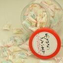 【送料無料】よろこび京飴(猫ブロー)☆苺ミルク・レモン・サイダーキャンディ(レビュー書き込みで次回あめプレゼント)
