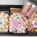 ひな祭りミニキャンディーセット☆てまり飴3種セット☆レビュー書き込みで次回あめプレゼント その1