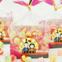 ひなまつり 桃の節句 お祝い イベント お菓子 風船玉 かわいい 京あめ プチギフト 造花付き その1