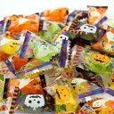 ハロウィン キャンディ 1キロパック 業務用 送料無料
