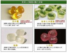 4種類の飴