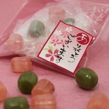 桜スイーツ あめいろこづつみ(さくら飴)10ケース(500個)業務用 プチギフトお菓子 大量 個包装☆レビュー書き込みで次回あめプレゼント