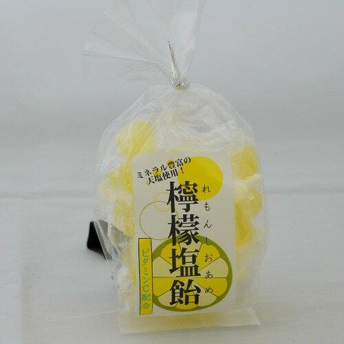 夏バテの季節に!レモン塩飴(レモン塩あめ)〜クエン酸・ビタミンC配合(レビュー書き込みで次回あめプレゼント)